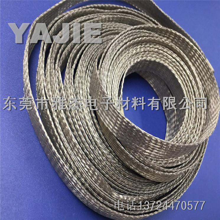 编织带是按编织方法分为平纹、斜纹、缎纹与杂纹几大类。纱线经络筒、卷纬形成纬线管后,插在编织机的固定齿座上,纬纱管沿8字形轨道回转移动,以牵引纱线相互交叉编织。铜编织带通常锭数为偶数,织成带子为管状,锭数为奇数,织成的带子为扁片状。   锭织工艺旧中国就开始应用,锭数因设备不同,一般为9~100锭不等,编织的基本工艺流程为:漂染—卷纬—织造—落机开剪—包装。1960年开始,对编织机进行多次技术革新,主要有桃板直径放大,安装断橡筋自动停车装置,铁锭改为尼龙锭子。